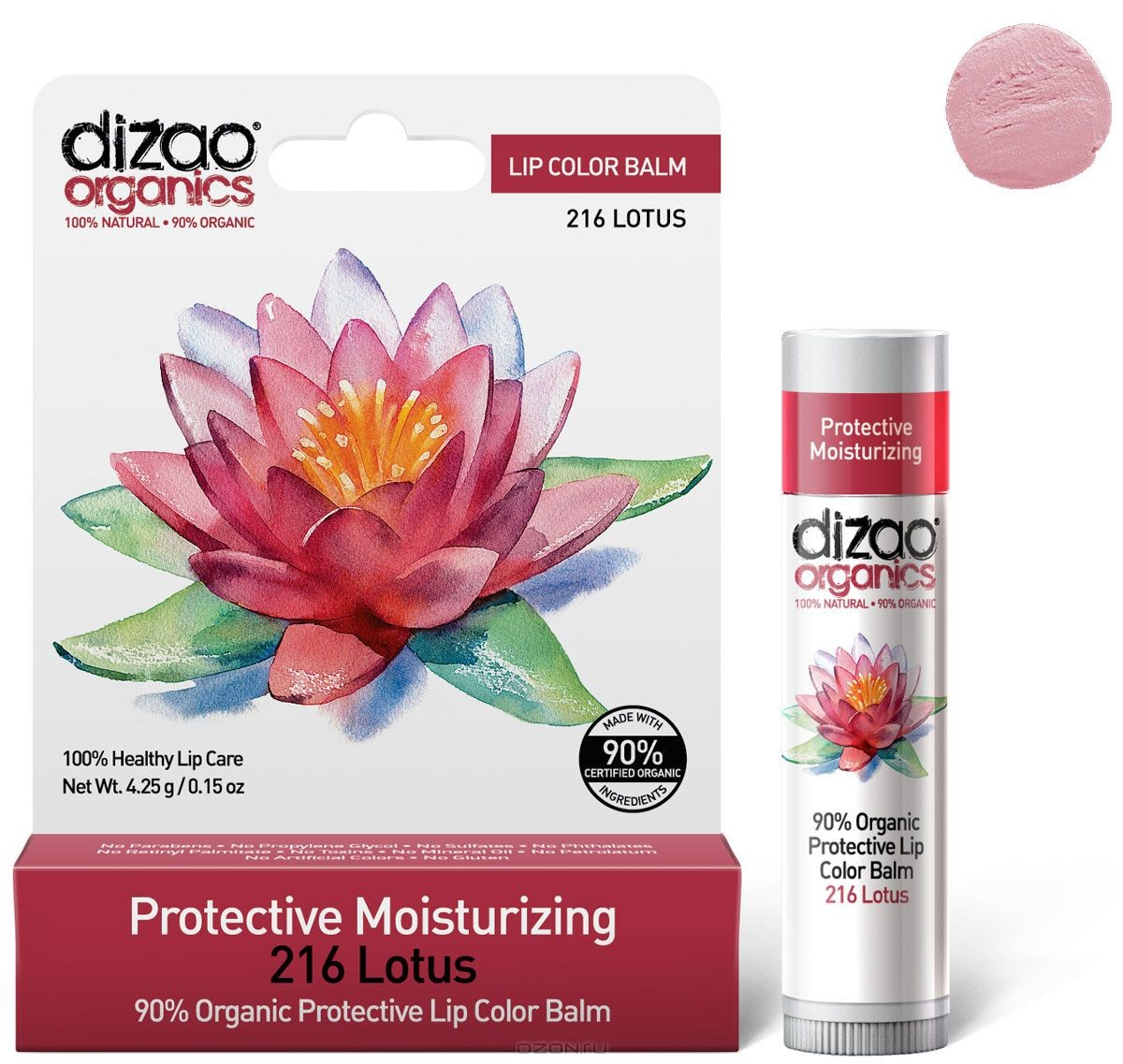 Dizao Organics Органический оттеночный бальзам для губ