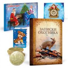 Новогодний набор с записной книжкой «Записки охотника»
