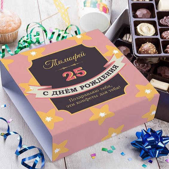 Бельгийский шоколад в подарочной упаковке Волшебный день рождения