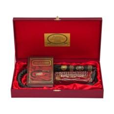 Подарочный набор с книгой Кнут и пряник (сердолик)