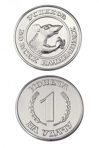 Медаль №1, серебряная