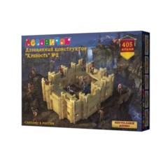 Конструктор Крепость №2 из 405 деталей