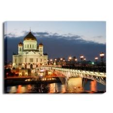 Артбокс Москва