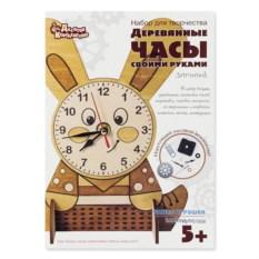 Набор для творчества «Деревянные часы – Зайчонок»