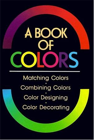 Книга цвета