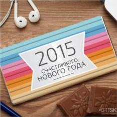 Шоколадная открытка  Новогоднее поздравление