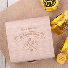 Подарочный набор мёда Любимому брату