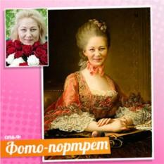 Портрет женщины на холсте по фото в историческом стиле