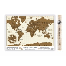 Скреч-карта мира