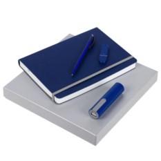 Синий набор Vivid maxi