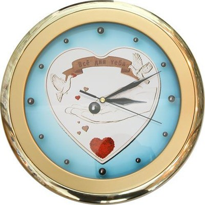 Часы настенные Всё для тебя