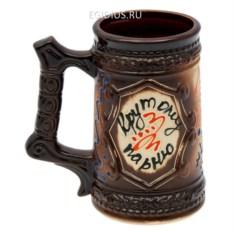 Темно-коричневая кружка для пива Крутому парню