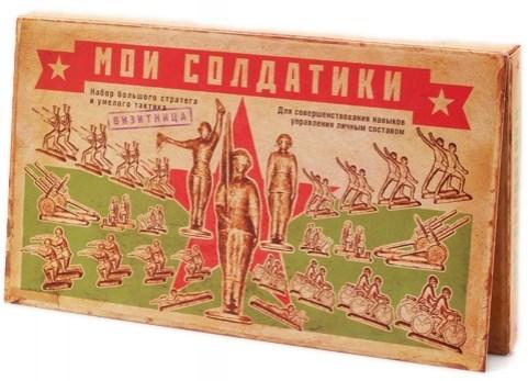 Настольная визитница в коробке Мои солдатики