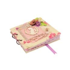Дневник беременности «9 месяцев»