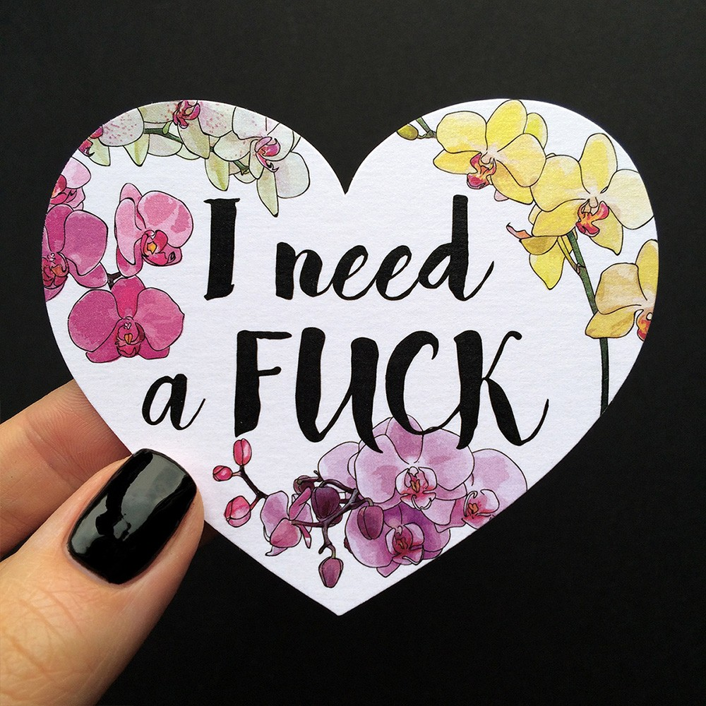 Открытка в форме сердца I need...