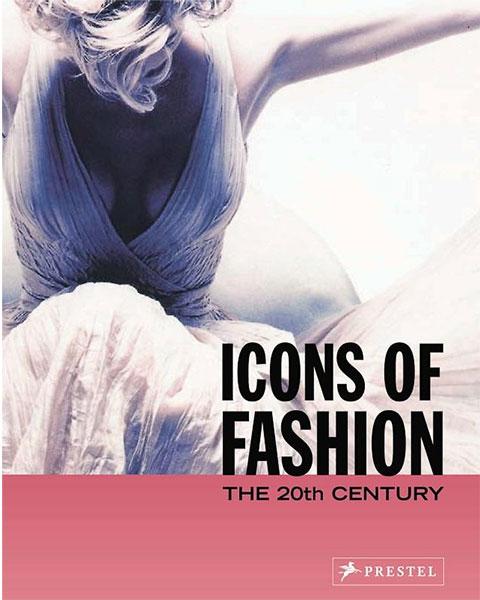 Иконы моды 20-го столетия