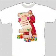 Подарочная футболка «Свиток»