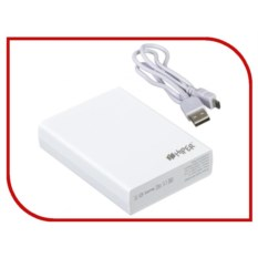 Аккумулятор HIPER Power Bank RP8500 8500mAh White