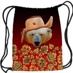 Рюкзак-мешок Белый медведь в шапке
