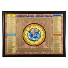 Скретч-плакат 100 дел в рамке цвета венге