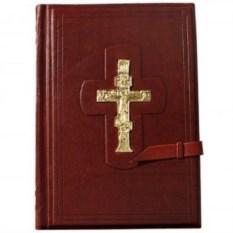 Религиозная книга Библия
