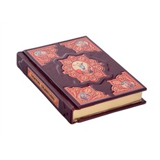 Подарочное издание  в кожаном переплете Святое Евангелие