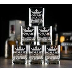 Большой набор бокалов для виски Настоящему мужику