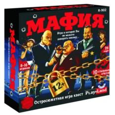 Настольная игра-квест «Мафия»