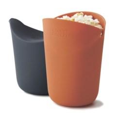 Набор стаканов для попкорна в микроволновой печи M-Cuisine