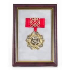 Орден Ажур в багете Мастер своего дела!