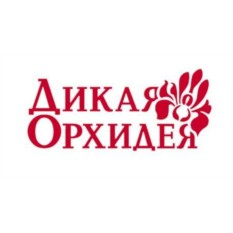 Сертификат в магазин женского белья «Дикая Орхидея»