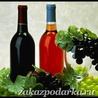 Подарочный сертификат Дегустация вин