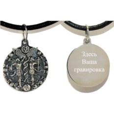 Серебряная подвеска Близнецы