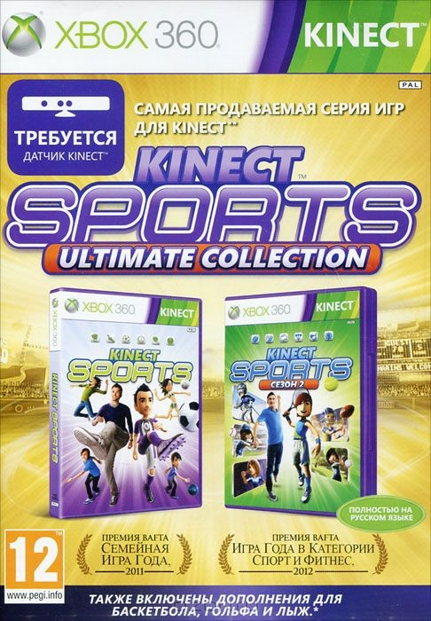 Игра Kinect Sports. Ultimate Collection (Xbox 360)