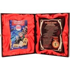 Почетный диплом юбиляра с DVD-открыткой, 45 лет
