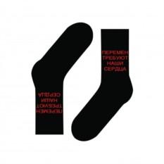 Дизайнерские носки Change Happens