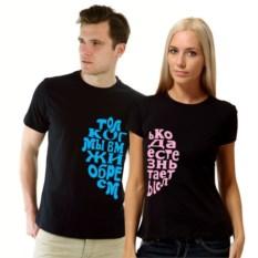 Набор парных футболок в коробке Только когда мы вместе