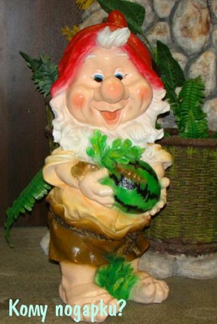Садовая фигурка Гном с арбузом