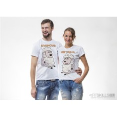 Парные футболки Наш год