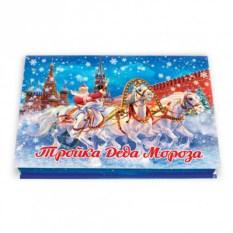 Конфетный набор «Тройка Деда Мороза»