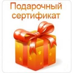 Подарочный сертификат Beauty-Шоппинг (1500р.)