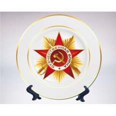 Сувенирная тарелка «Орден Отечественной войны»