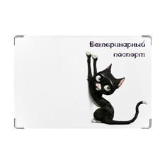 Обложка на ветеринарный паспорт Царапка