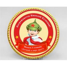 Именная шоколадная медаль «Буденовец»