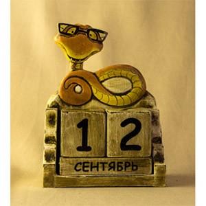 Календарь Змея-ученая (Декор антик)