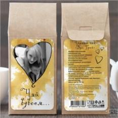 Чёрный чай Для двоих