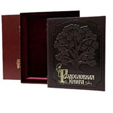 Родословная Книга Стандартная