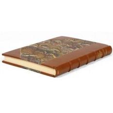 Книга Андреевич Опыт философии русской литературы