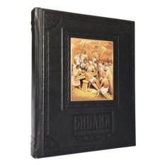 Книга Библия в гравюрах Гюстава Доре