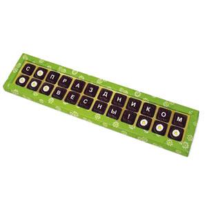 Набор шоколада  «Шоколадная телеграмма»